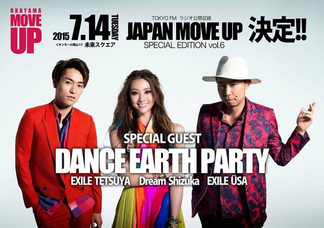 画像: ラジオ公開収録 JAPAN MOVE UP –SPECIAL EDDITION vol.6- 開催決定!!