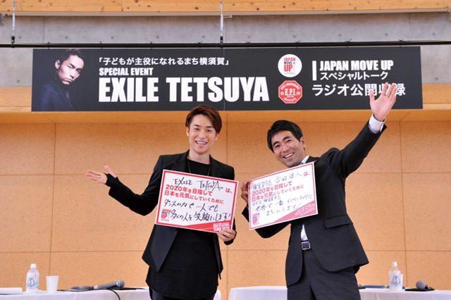 画像2: EXILE TETSUYA 横須賀でトークショー&ダンスレッスン