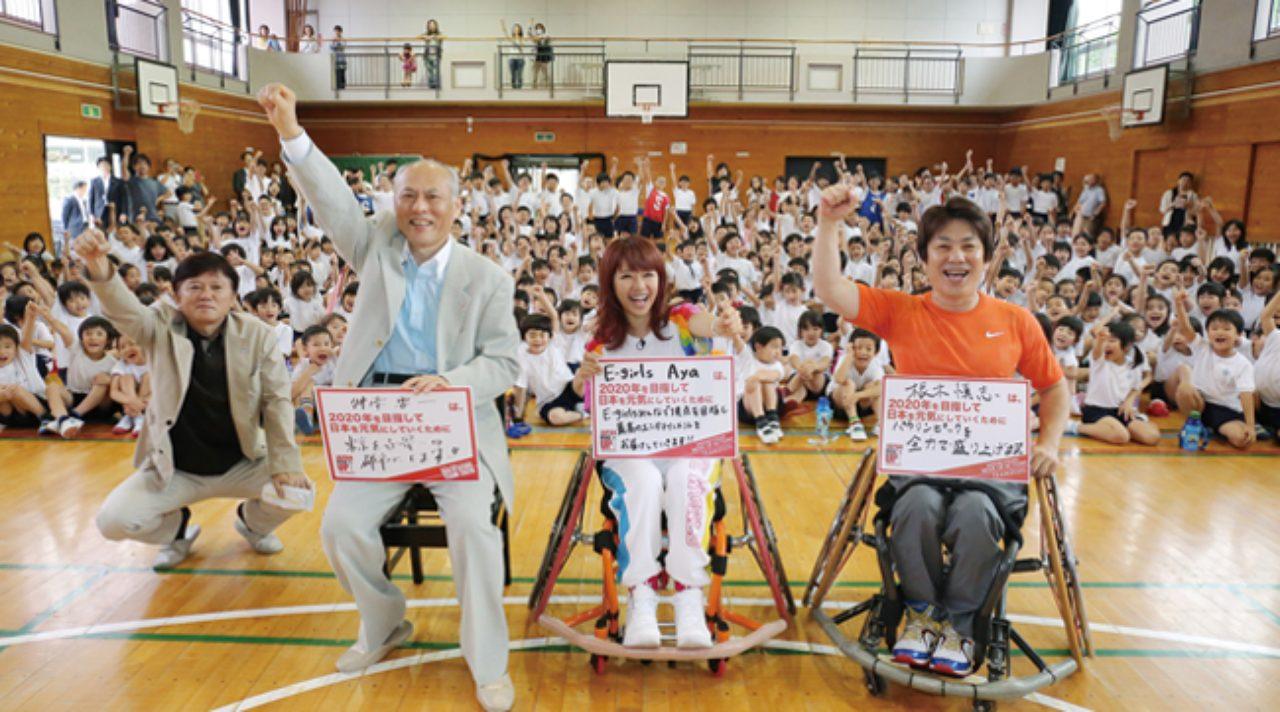 画像: TEAM2020 × みんなのニュース × TOKYO HEADLINE「みんなで一緒に」元気な日本を目指す!