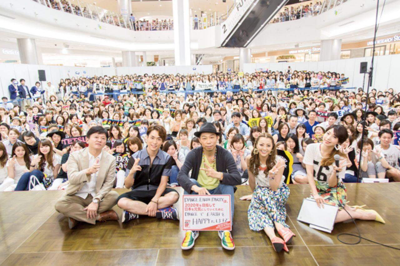 画像: 撮影・宗村和磨 第120/121回7.18,25 OAより DANCE EARTH PARTY EXILE ÜSA、EXILE TETSUYA、Dream Shizuka