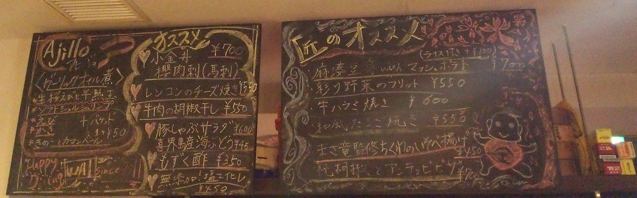 画像1: 初めての居酒屋さんならシャレオツ感重視でゆっくり!【地元野菜を使う東京都のダイニングバー】