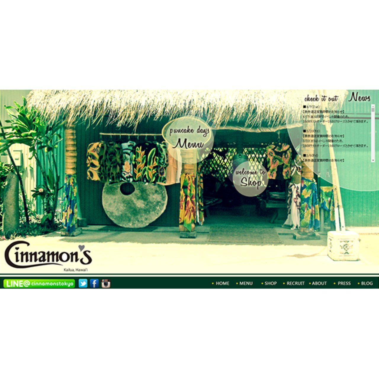 画像: Mobile|Cinnamon's Tokyo shop-シナモンズ 原宿・表参道パンケーキ
