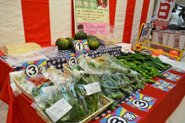 画像2: 農業イベントで子どもの野菜嫌いを解消!?