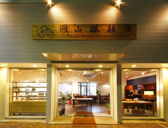 """画像2: 「""""人の手""""を感じられる、街の眼鏡店でありたい」 岡山眼鏡店 代表 猪原和樹さん"""
