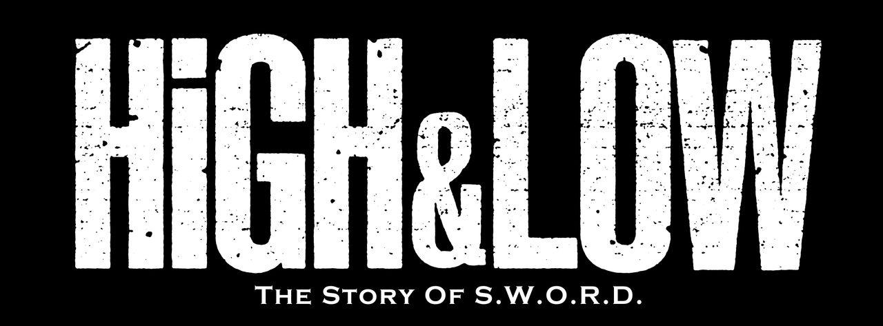 画像1: 音楽、ダンスパフォーマンス、演技などあらゆる表現を注ぎ込んで、唯一無二のエンターテインメントを創り、届けている、EXILE TRIBE。新たに挑むのは、世界初の総合エンターテインメント・プロジェクト『HiGH&LOW』(ハイ・アンド・ロウ)だ!