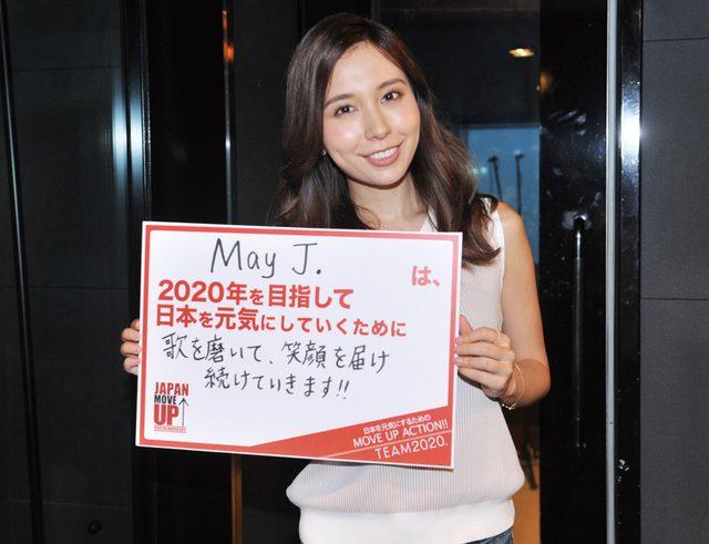 画像: ラジオ番組『JAPAN MOVE UP』毎週土曜日21時30分〜 TOKYO FMで放送中! 第127回9.5 OAより