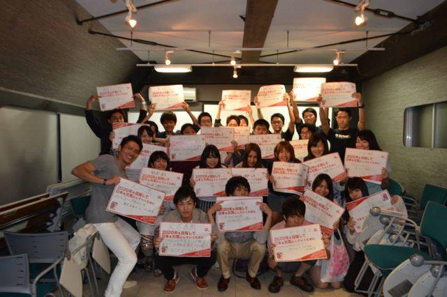画像: 「学生から日本を元気に!」を合言葉に参加者25名でアクション宣言!