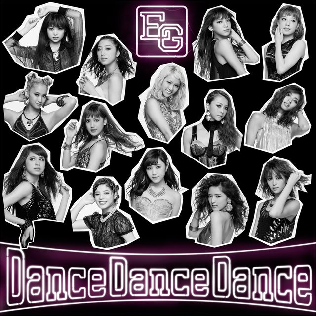 画像: E-girls NEWシングル『Dance Dance Dance』9月30日リリース!