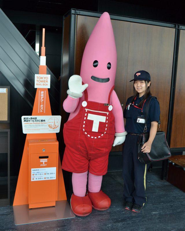 画像: http://www.tokyoheadline.com vol.650より