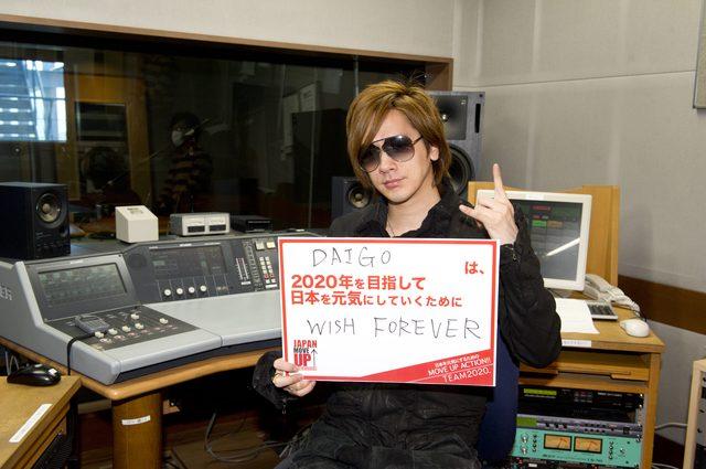 画像: ラジオ番組『JAPAN MOVE UP』毎週土曜日21時30分〜 TOKYO FMで放送中! 第100回 2.28OAより