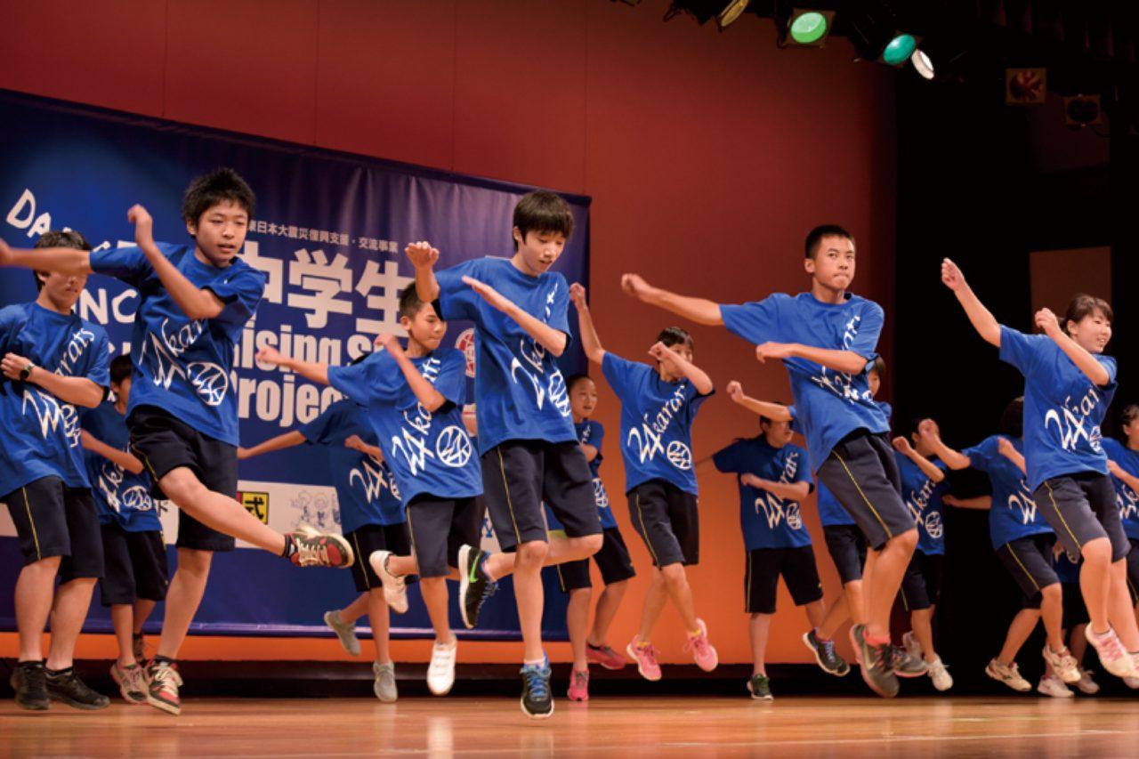 画像1: 中学生Rising Sun Project 各校発表会にはサプライズでEXILEのメンバーが!