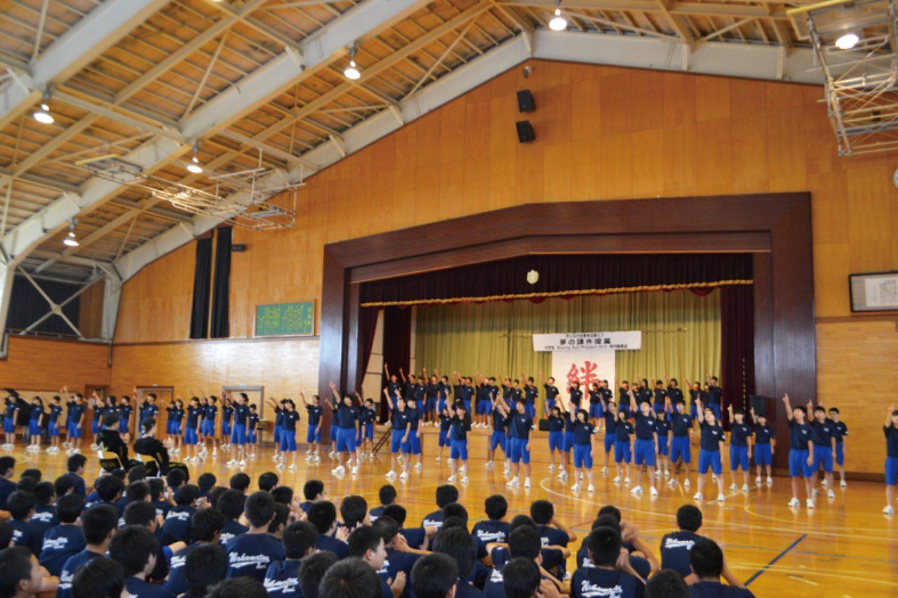 画像: EXILE、合同発表会に向け会津若松二中にエール中学生Rising Sun Project