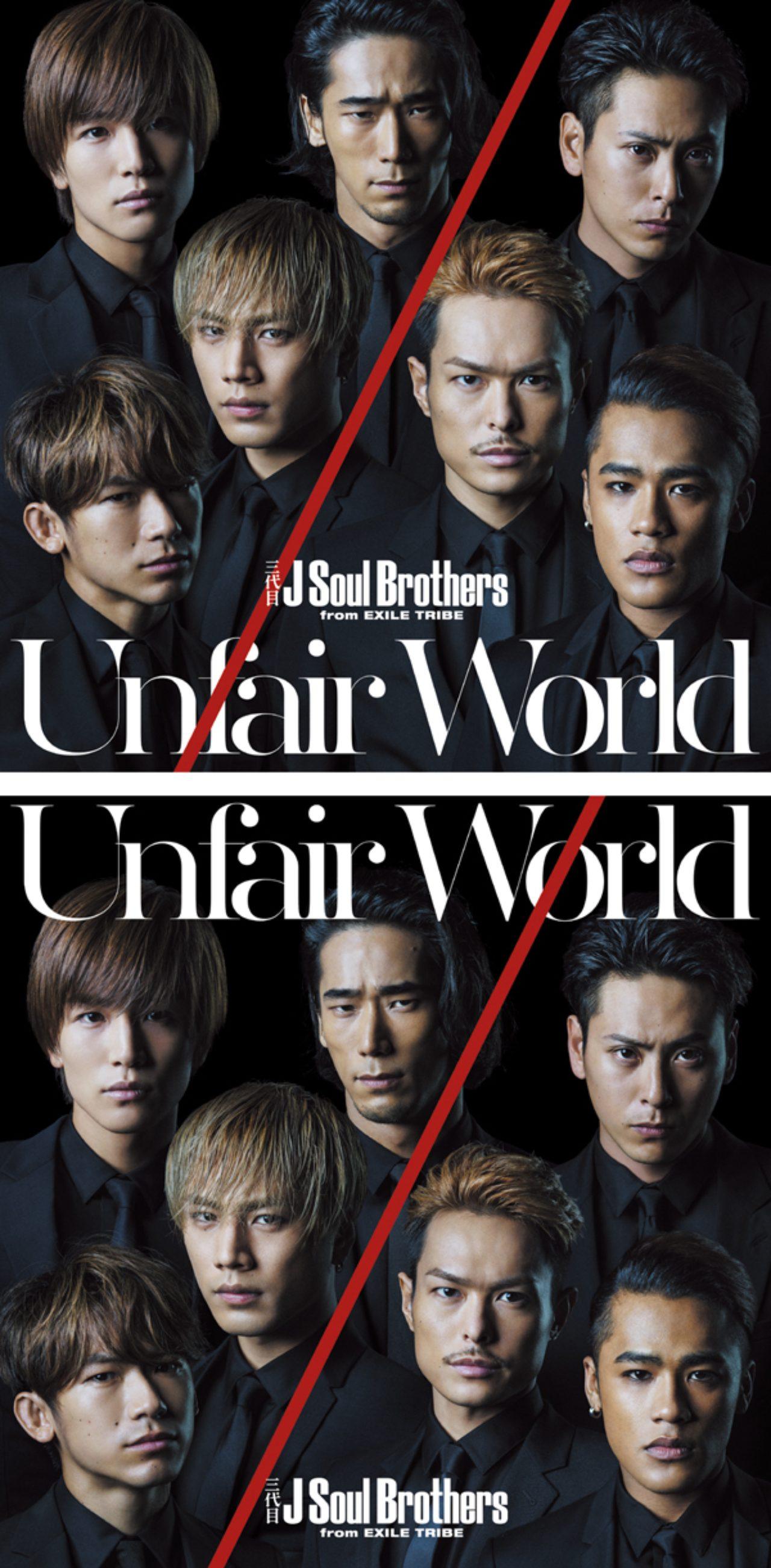 画像: 最新シングル『Unfair World』発売中!