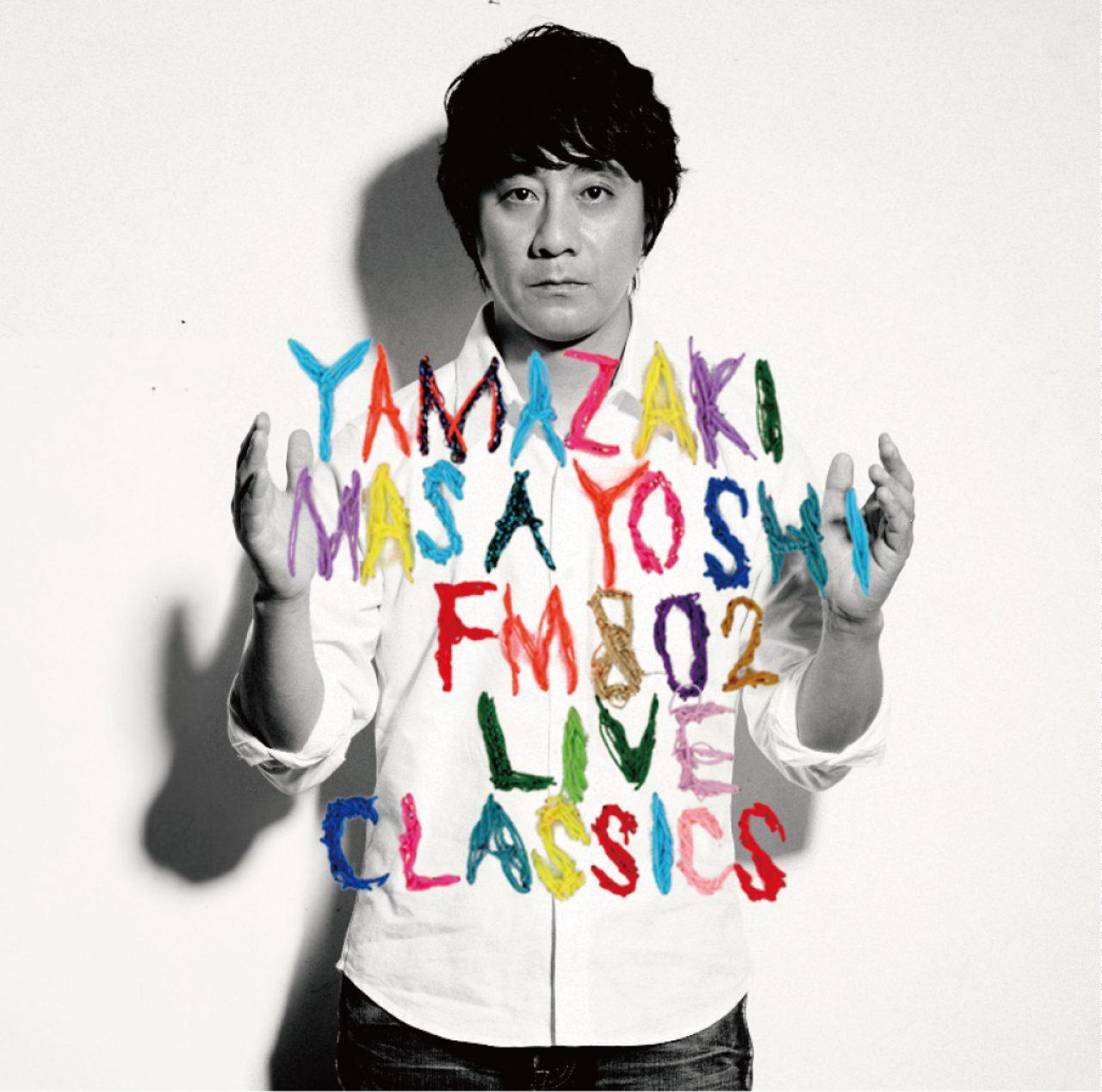 画像: [J-POP ALBUM]Augument Records 発売中 2500円(税込