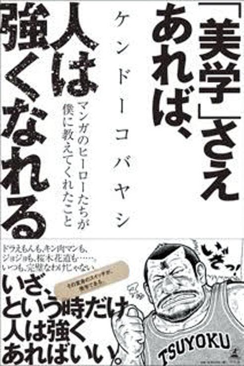 画像: 【定価】1100円(税込)【発行】幻冬舎
