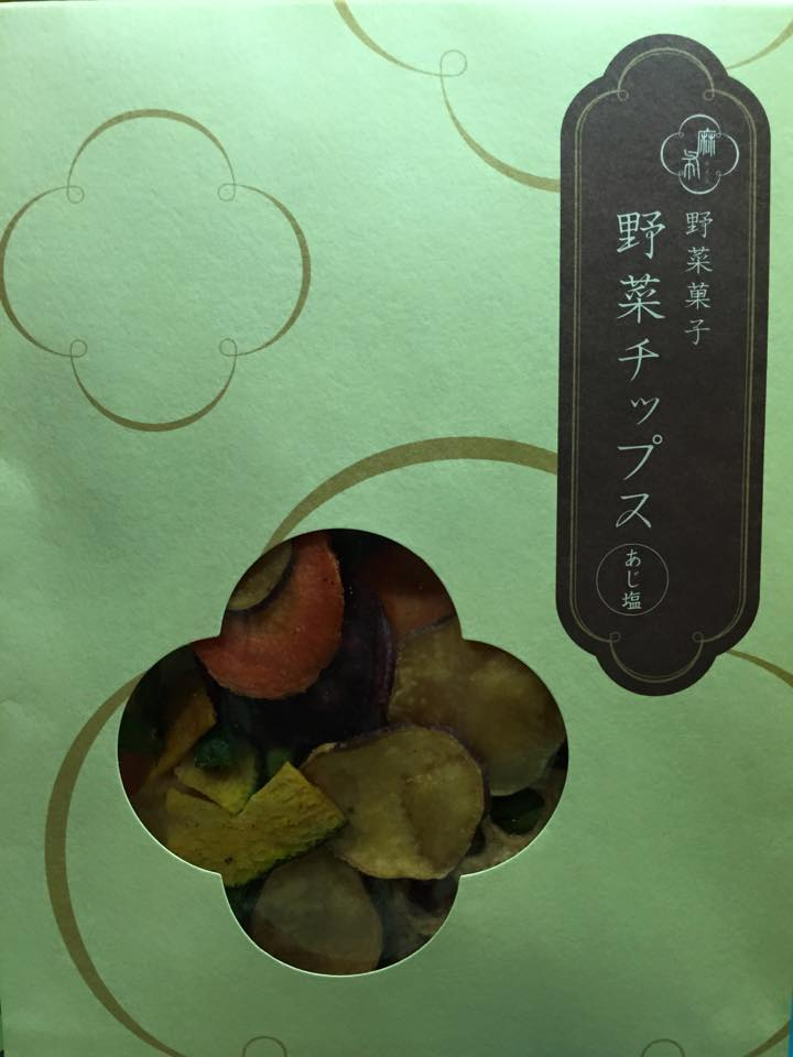 画像: 今回、筆者は野菜チップスをお土産に購入しました。サクサクして野菜の味が出た一品となっています。