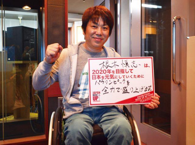 画像: ラジオ番組『JAPAN MOVE UP』第133回 10.17OAより
