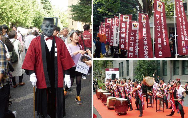 画像2: The Next Generation!都の西北、早稲田の杜で恒例の『稲門祭』開催