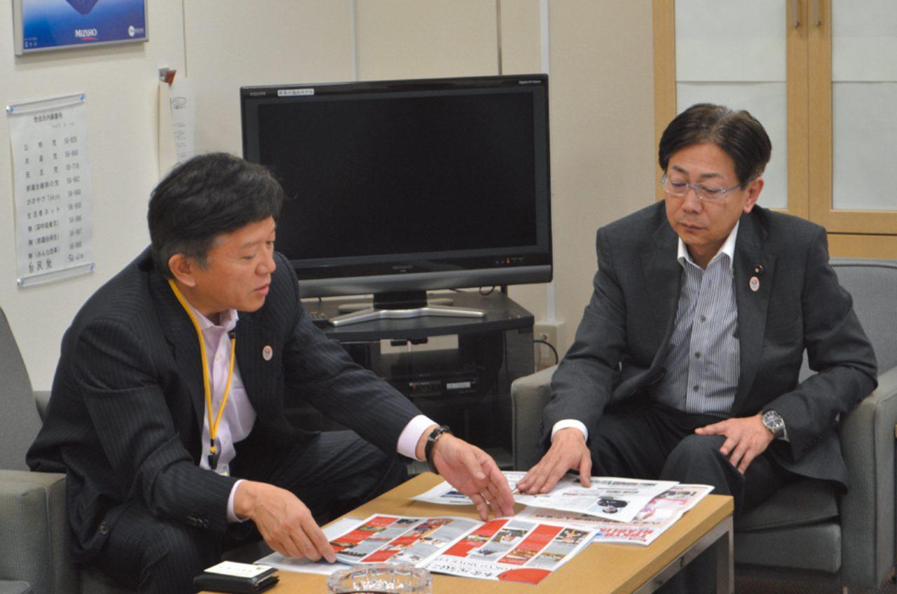 画像: 「2020年は通過点。その先を見据えやるべきことを加速する」宇田川聡史 東京都議会自由民主党幹事長