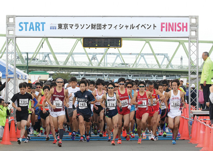 画像: 『東京トライアルハーフマラソン』開催!!