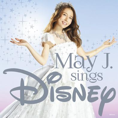 画像: May J.のディズニー愛の起源「May J. sings Disney」