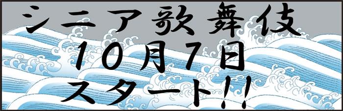 画像: NPO法人 日本伝統芸能振興会 ATPA