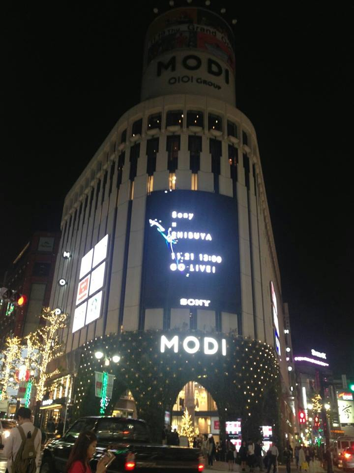 画像: 渋谷モディ外観