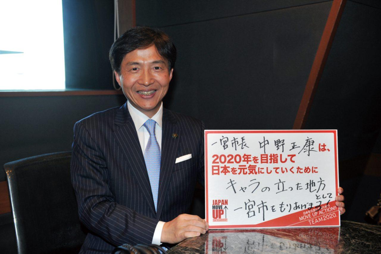 画像: ラジオ番組『JAPAN MOVE UP』第136回11.7 OAより