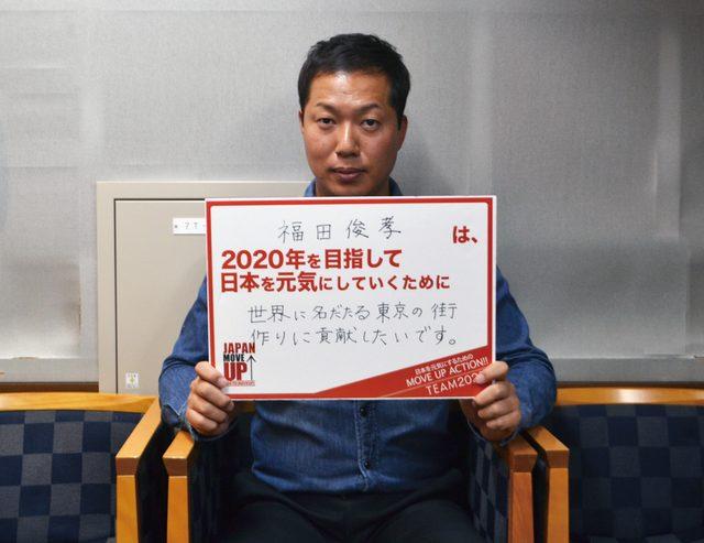 画像: ラジオ番組『JAPAN MOVE UP』第137回11.14 OAより