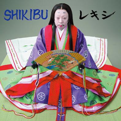 画像: ニセレキシ登場!?「SHIKIBU」レキシ