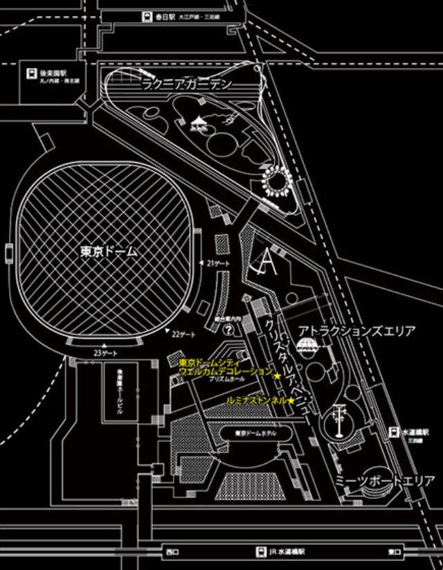 画像: 東京ドームシティ 公式サイト DREAMS COME TRUEコラボレーション