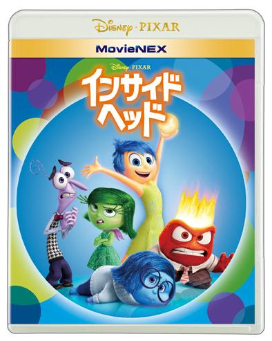画像: ©2015 Disney/Pixar