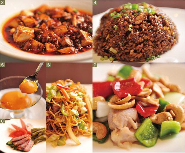 画像: 3.〈花椒の麻婆豆腐〉辛さの中にもうま味が後を引く人気メニュー 4.〈中国醤油の黒炒飯〉色のインパクトを覆す、香ばしくもやさしい味わい 5.〈マンゴープリン〉マンゴーピューレをふんだんに使った濃厚さは驚き 6.〈上海風焼きそば〉パリパリ食感とうま味あふれるあんのハーモニー 7.〈若鶏とカシューナッツの炒め物〉一味違う定番メニュー 8.〈香港風叉焼、山クラゲの青じそ風味〉乾杯がすすみそうなこだわりの冷菜