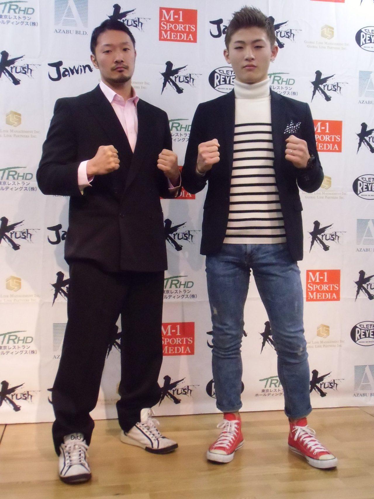 画像: 原田ヨシキ(左)と平本蓮