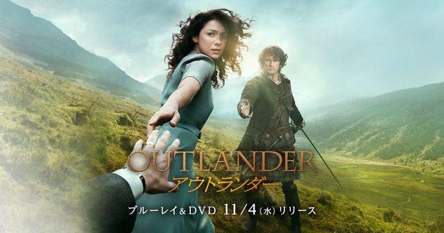 画像: アウトランダー/Outlander 海外ドラマ公式サイト | ソニー・ピクチャーズ