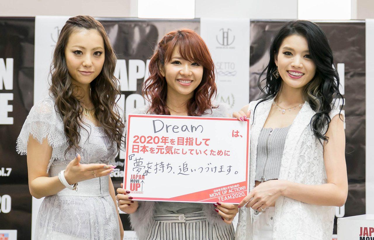 画像: 写真左より、Shizuka、Aya、Erie