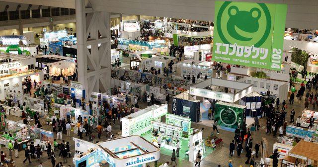 画像: 日本最大級の環境展示会 エコプロダクツ2015