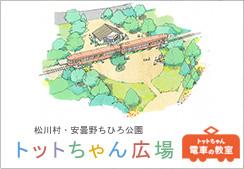画像: 2012年 ちひろ美術館・東京 無料感謝デー|ちひろ美術館・東京