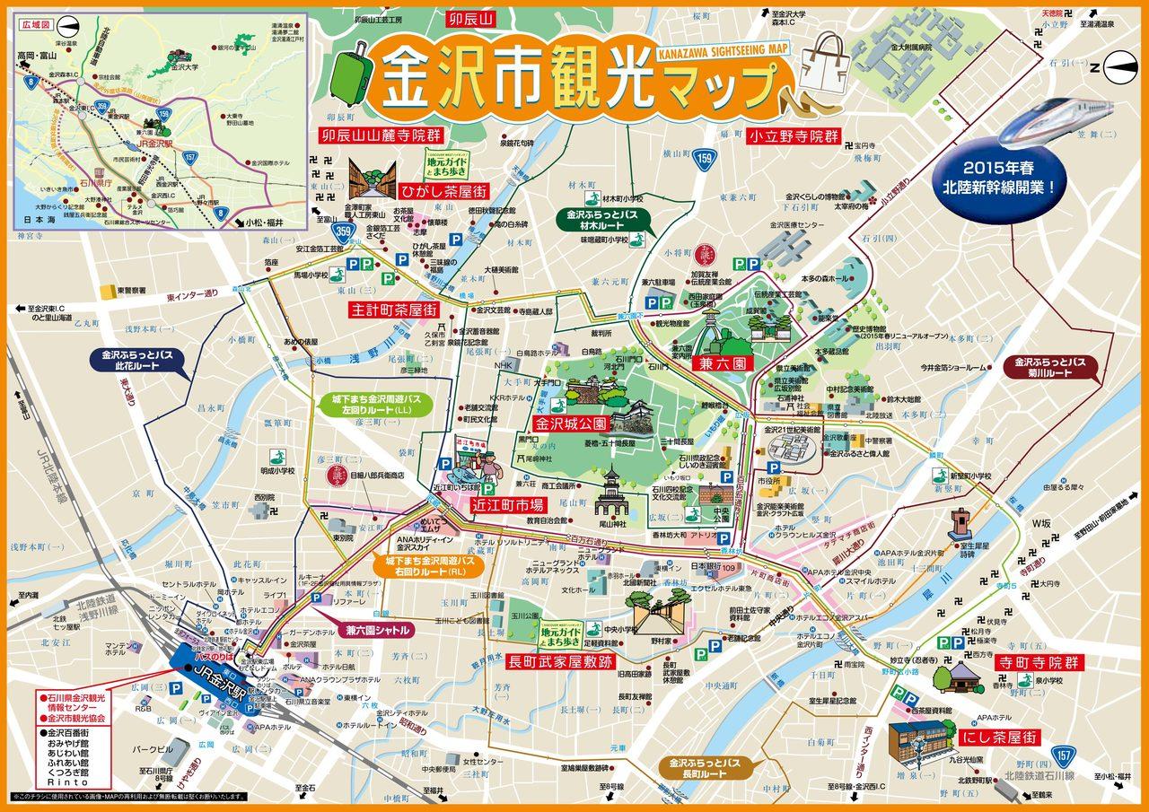 画像: 主要観光スポットがコンパクトにまとまっているので、とても観光しやすい www.kanazawa-kankoukyoukai.or.jp
