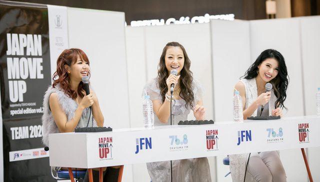 画像: ラジオ番組『JAPAN MOVE UP』第139回 11.28 OAより  Dream(Shizuka、Aya、Erie)さん(アーティスト)