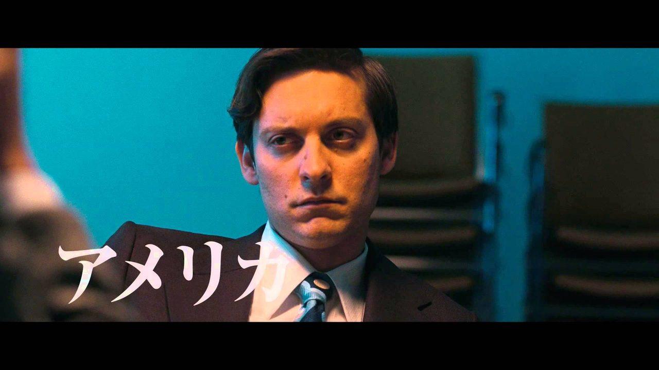 画像: 『完全なるチェックメイト』予告編(12月25日公開) www.youtube.com