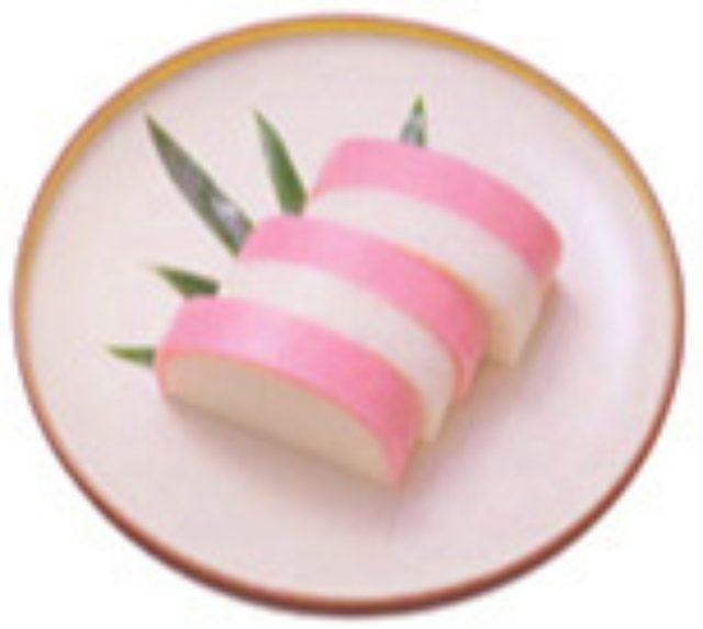 画像5: www.kibun.co.jp