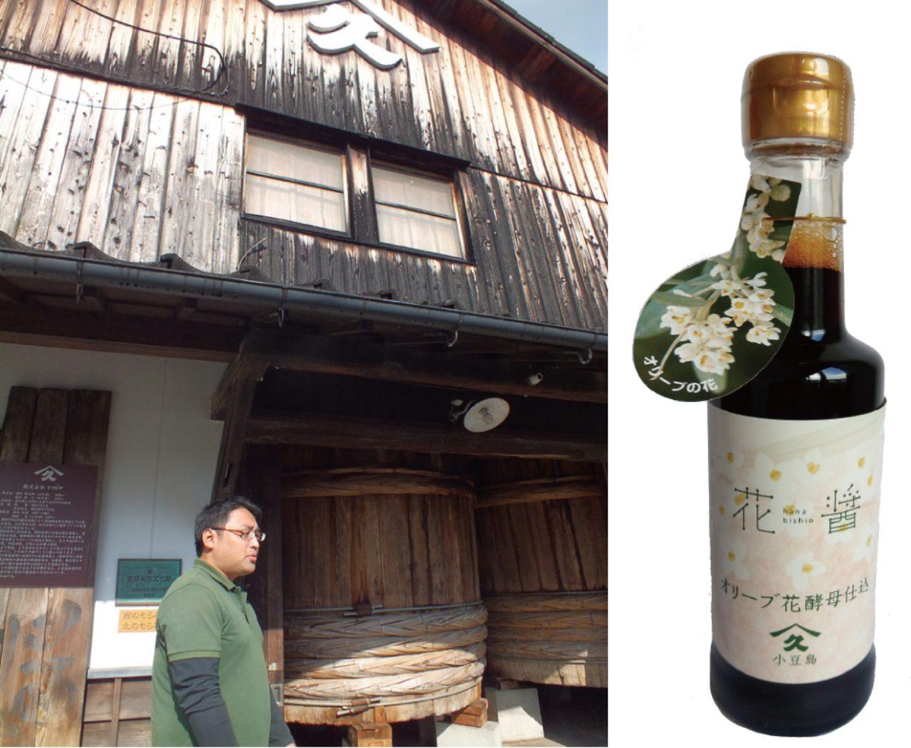 画像: 伝統の醤油もオリーブの恵みで!『花醤』