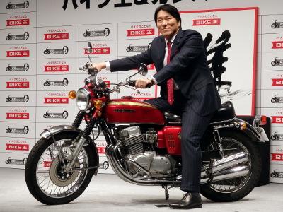 画像: 松井秀喜、バイク運転に興味も「入るフルフェイスがあるかな…」