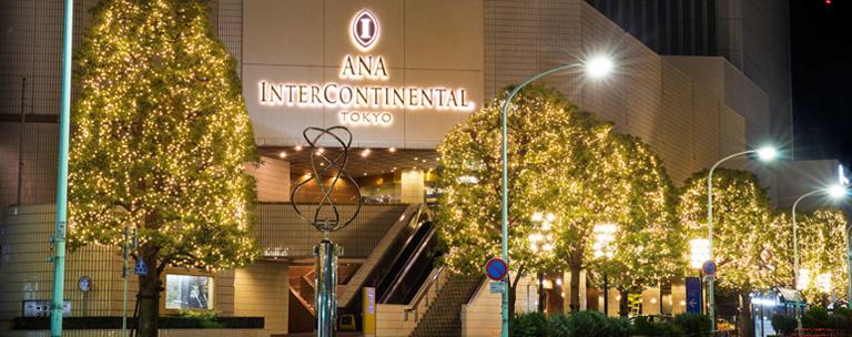 画像: ANAインターコンチネンタルホテル東京