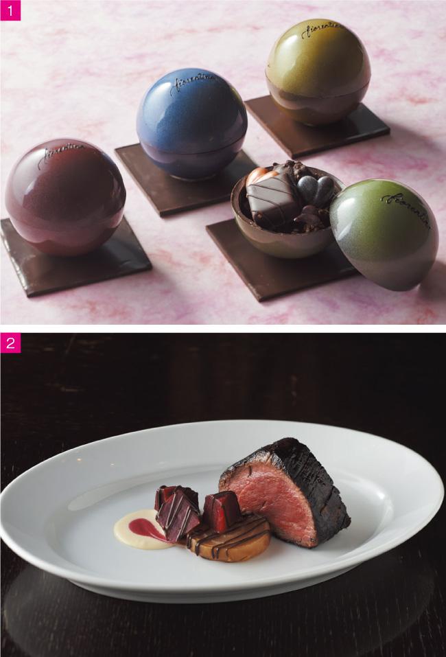 画像: 1.宇宙の惑星のようなショコラボールの中にも特製ショコラが!『ショコラ コスモス』(1個 2800円 250個限定) 2.6F ステーキハウス『オーク ドア』では、前菜からデザートまでチョコレート尽くしの特別ディナーコースを用意(2月12日〜14日)