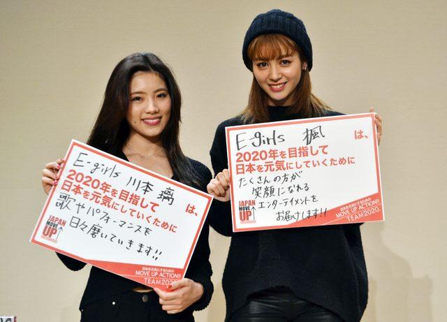 画像: E-girls 楓さん、川本璃さんがアクション宣言