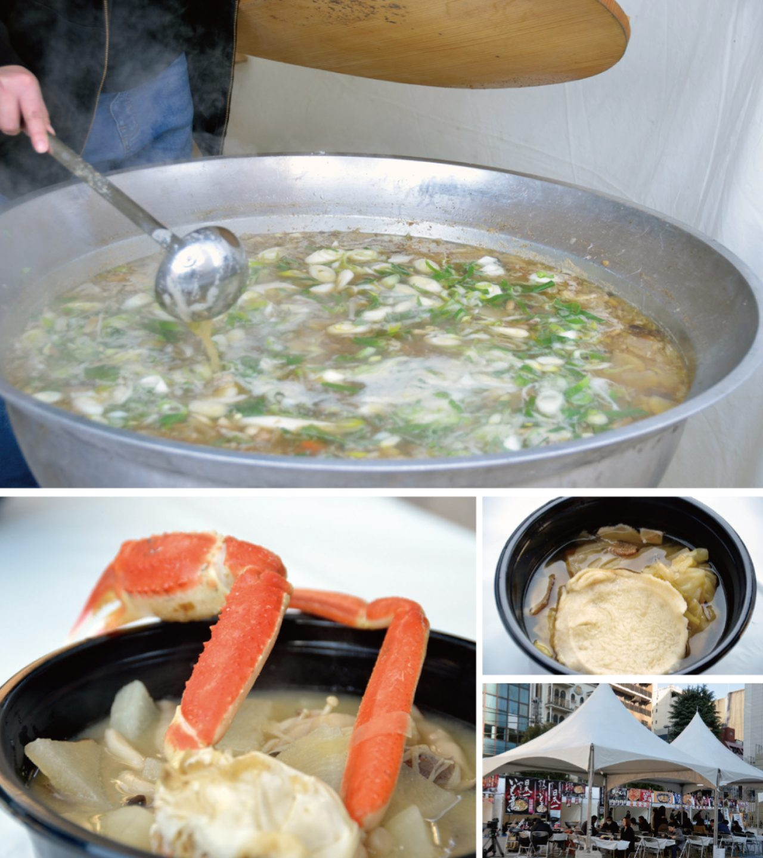 画像: まだまだ寒い!そんなときは鍋料理ですね