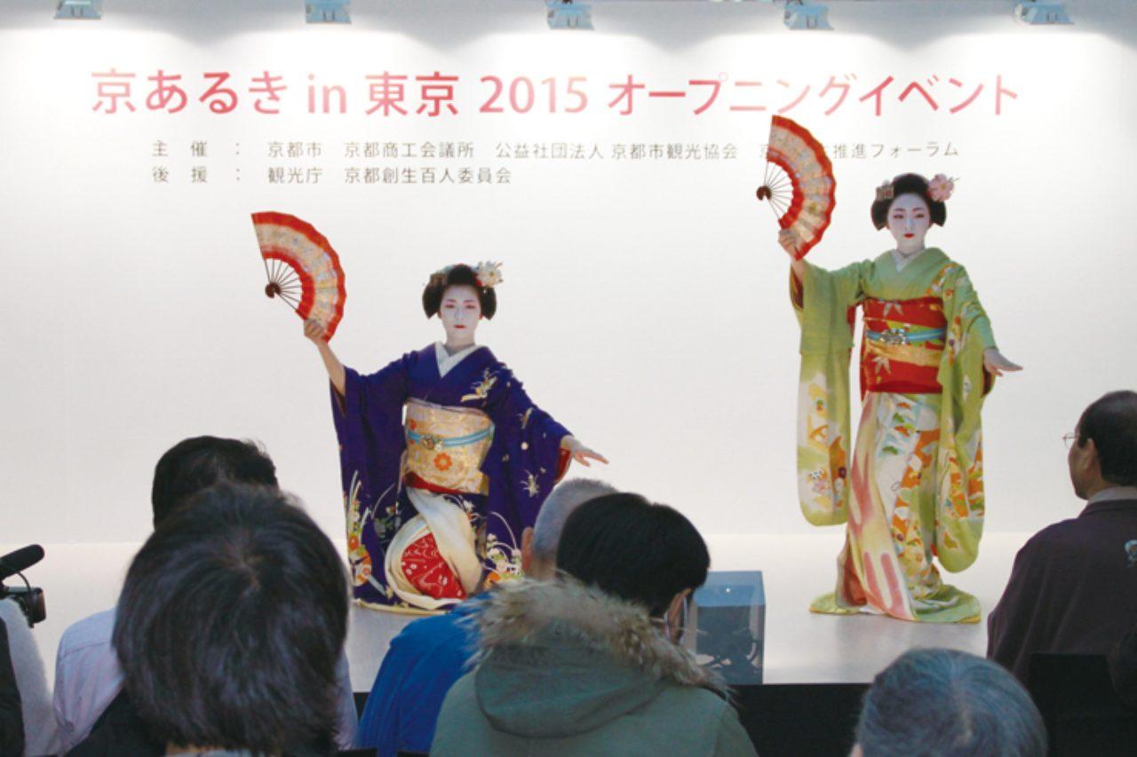 画像: 初日の2月13日は、スパイラルにてオープニングイベントを開催。18時30分からは、上賀茂神社の式年遷宮を約1年半にわたり撮影した写真家・山岸伸によるトークショーなども開催(事前申し込み不要)