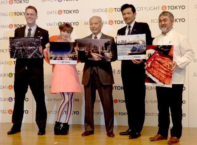 画像: きゃりー、別所、三國シェフらが東京ブランドPR!